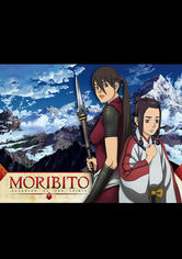 Rent Moribito Guardian Of The Sacred Spirit 2007 On Dvd And Blu