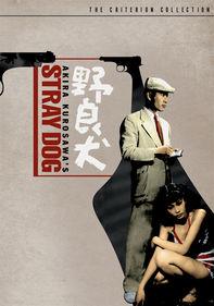 rashomon full movie with english subtitles download