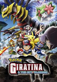 Rent Pokemon Ranger And The Temple Of The Sea 2007 On Dvd And