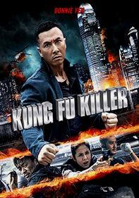 kung fu killer 2014 dual audio torrent