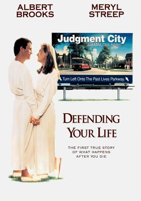 defending your life 1991 for rent on dvd dvd netflix