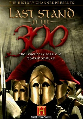 last stand of the 300 2007 for rent on dvd dvd netflix