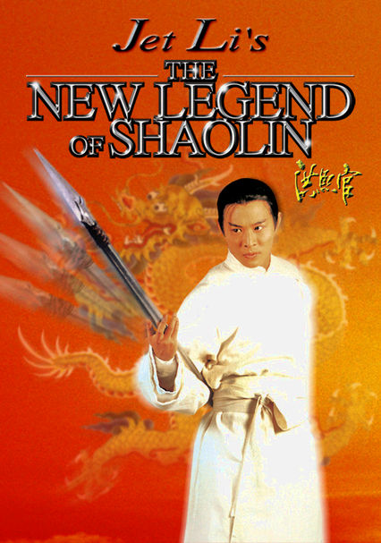 Rent New Legend of Shaolin (1994) on DVD and Blu-ray - DVD