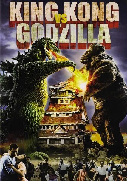 Rent King Kong Vs Godzilla 1963 On Dvd And Blu Ray Dvd Netflix