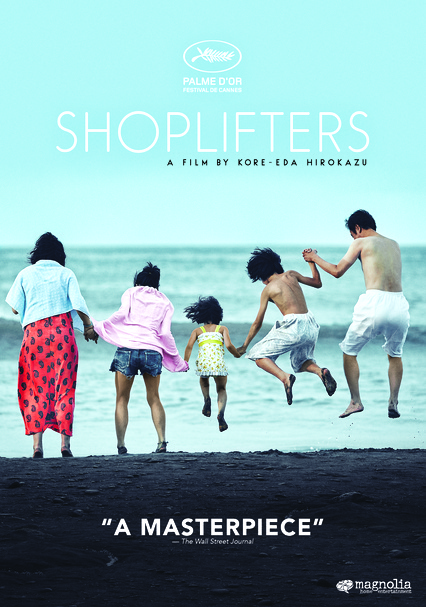 Rent Shoplifters (2018) on DVD and Blu-ray - DVD Netflix